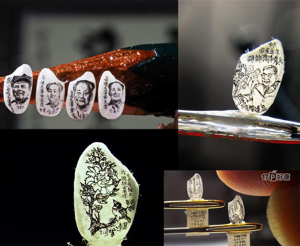 Miniaturi pe boabe de orez